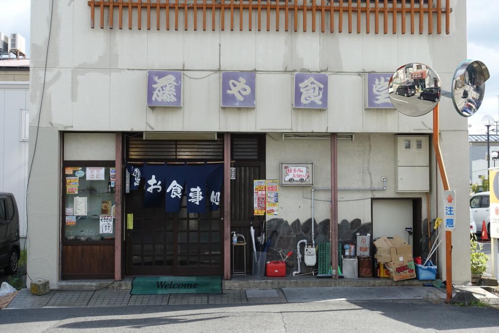 石巻の地元民に愛されるランチ&カフェ特集(後編)